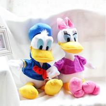1pcs 30cm Classic Cartoon Cute Doll Donald Or Daisy Duck Plush Toys, Gifts for Children