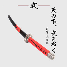 Japanese traditional Stainless steel sword vintage home decor Katana