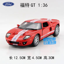 Gift for boy 1:36 12.5cm Kinsmart creative 2006 Ford GT car vehicle alloy model game pull back birthday toy