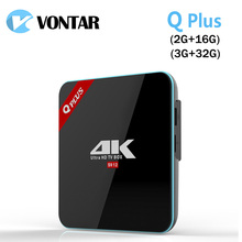 VONTAR Q Plus 3G/32G Amlogic S912 Octa Core Andorid 7.1 TV BOX 2.4G/5GHz Dual WiFi BT4.0 4K H.265 Set Top Box Media Player(China)