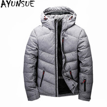 AYUNSUE High Quality Men's White Duck Down Jacket Hooded Winter Coat Warm Men Parka Padded Mens Jackets Casacos Masculino WXF372(China)