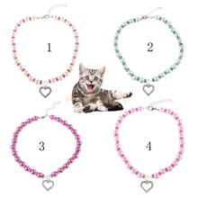 Pet Dog Cat Pearl Rhinestone Heart Pendant Necklace Collar Necktie Pet Gfit(China)