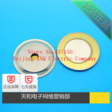 Piezo Ceramic Element  27mm mm copper substrate piezoelectric ceramic silver paste with aluminum shell