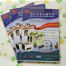 (30 pieces/lot) A4 size white laser water transfer printing paper can be fired, very nice and good for ceramics