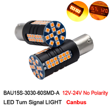 Pair Canbus No Error 1156PY BAU15S PY21W 7507 No Hyper Flash 21W Amber Yellow Orange LED Bulbs For Turn Signal Lights(China)