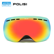 POLISI Children Kids Ski Goggles Big Spheral Double Layer Lens Snowboard Snow Glasses Anti-Fog UV400 Snowmobile Skate Eyewear