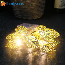 LumiParty 2.2m Metal Leaf Fairy String Light Customized length Silver/Gold Tree Leaves LED String Lamp for Christmas Decor