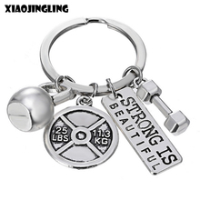 XIAOJINGLING New Design Barbell Dumbbell Fitness Gym Keychain Key Finder With STRONG IS BEAUTIFUL Fashion Men's Women's Keychain(China)
