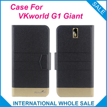 Hot! VKworld G1 Giant Case, High quality Fashion Business Magnetic clasp Flip Leather Exclusive Case For VKworld G1 Giant Cover