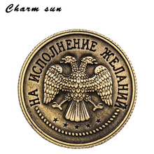 1pc/lot new year coin Russian copy coins bronze plated dollar replica coins for Fortunately wedding souvenir for guests