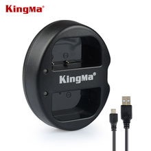 KingMa Double (Dual) Battery Charger Charge 2 Batteries At The Same Time For BLF19 Batteries for DMC-GH3 DMC-GH4 Digital Camera