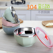 New 304 Stainess Steel Double Wall Soup Noodle Salad Bowl Kitchen Food Storage Tools Container For Food Products With Cover(China)