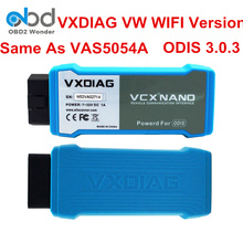 Original Allscanner VXDIAG VCX NANO For VW Diagnostic Tool WIFI USB Connection VXDIAG Scanner SW ODIS V3.0.3 Replace VAS5054A