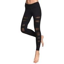 Fitness Femmes Noir Maille Yoga Leggings Sport Élastique Gym Pantalon de Course  Collants Femelle Pantalon D entraînement de Spor. 4b3f779101d