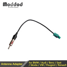 For BMW AUDI Benz SEAT SKODA VW PEUGEOT Ford RENAULT Porsche Car Antenna Aerial Adaptor Connector(China)