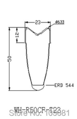 WH-R50CF-T23