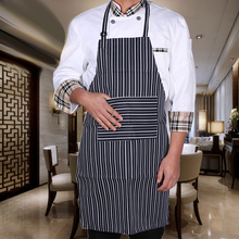 2 Style Unisex Adjustable Stripe Bib Apron Polyester Waterproof Oilproof Apron For Kitchen Restaurant Bar Chef Cook Clean Tool(China)