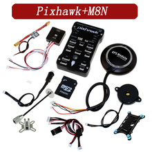 Pixhawk PIX PX4 2.4.8 Flight Controller M8N GPS Module with Built-in compass Micro SD Card adapter RC FPV(China)