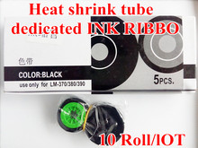 Heat shrink tube Print INK RIBBON LM-IR300B Compatible MAX LETATWIN Cable ID Printer LM-370E,LM-380A,LM-380E,LM-390A.LM400A(China)