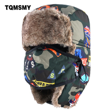 TQMSMY Camouflage bomber Hats boys Masks cap childrens aviator winter hat keep warm ear flaps bone girls Faux Fur caps for kids(China)