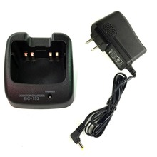 NEW Radio 220V two way battery charger BJ-152 For BJ-227 Li-ion battery For ICOM For IC V85 IC-V85 2 way radio