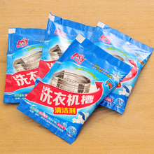 household chemicals Washing machine fast cleaning detergent clean machine inside drum cleaning powder desterilization one pack(China)