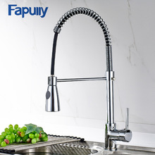 Fapully Kitchen Sink Faucet Pull Out Brushed Nickel Faucet Torneira All Around Rotate Swivel Kitchen Mixer Tap 190-33C(China)