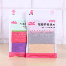 3PCS/Lot Super Absorbent Microfiber Towel Kitchen Bathroom Glass Dust Cleaning Rag Wiping Hands Dryer Towels 30x40cm