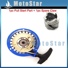 Mini Moto Aluminum Blue Pull Starter Spare Pawl Cog For 2 Stroke 47cc 49cc Engine Pocket Bike Dirt Kids ATV Quad Baby Crosser(China)