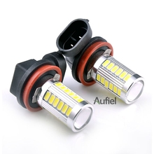 2x H11 H8 33SMD 5630 Super White 6000K Auto Car DRL Day Running Fog light Backup Lamp Bright for Ford Mondeo MK4