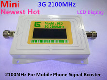 High Quality Mobile 3G 2100 MHz celular Signal Booster 3g Signal Repeater Amplifier,LCD Display 65db 3G LTE WCDMA UMTS 2100Mhz