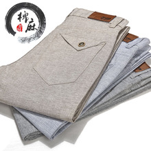 2017 Hot Sale Men's Clothing high quality Men's Linen Pants men Casual breathing thin trousers male Straight long business pants