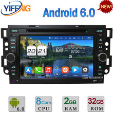 "Octa Core 7"" Android 6.0 2GB RAM 32GB ROM 3G/4G WIFI DAB+ Car DVD Player Radio For Chevrolet Captiva Matiz M200 M250 Aveo T200(China)"