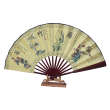 Chinese bamboo folding hand fan wedding leque decorative wall fans traditional antique imitation crafts wholesale