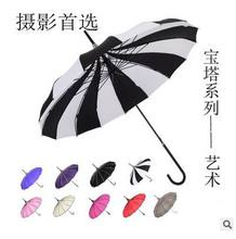 (10 pcs/lot) Creative Design Black And White Striped Golf Umbrella Long-handled Straight Pagoda Umbrella(China)