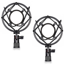 Neewer 2Pack Microphone Shock Mounts Anti Vibration Suspension High Isolation for Studio Condenser Mic Radio Broadcasting Studio(China)