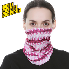 2017 Multifunction Magic New style Seamless Bandana Half Face Mask Headwear Sunscreen muffler Veil Head Unisex Scarves(China)