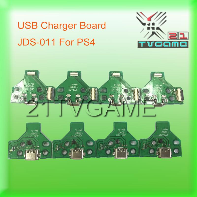 JDS011-03