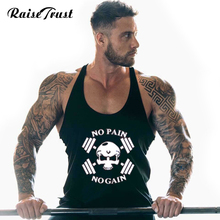 Buy Gyms Clothing Bodybuilding Stringer Tank Top Fitness Men Sexy Summer Muscle Workout Sportswear Print Vest Fitness gyms vest for $5.69 in AliExpress store