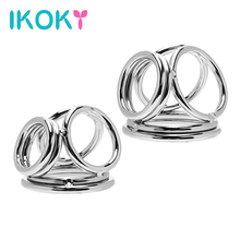 Buy IKOKY Cock Cages Male Chastity Device Delay Ejaculation Sex Toys Men Male Four Cock Rings Stainless Steel Penis Rings