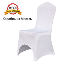 Send from Ukraine 50PCS Universal Size Cases White Polyester Spandex Lycra Removable Chair Covers for Wedding Home Office Decor(China)