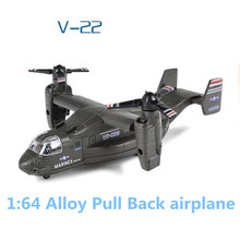 Free shipping,1:64alloy plane models,metal diecasts,high simulation toy V22 Osprey transport aircraft,pull back&flashing&musical(China)