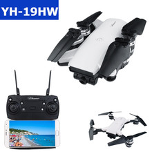 YH-19HW Mini Foldable RC Drone With Camera HD Wifi FPV Altitude Hold Quadcopter RC Dron VS Visuo XS809HW XS809W RC Helicopter(China)
