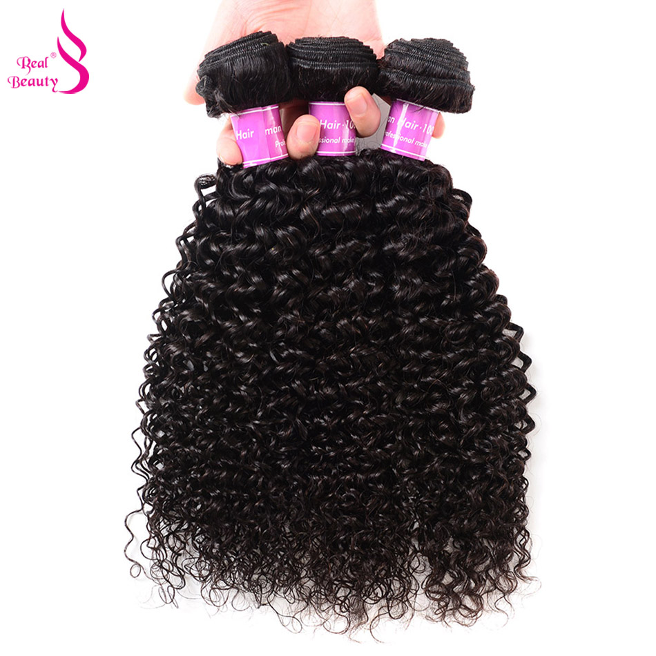 Real Beauty Brazilian afro Kinky Curly Hair Weave 3 Bundles Deals 8-26 Human Hair Bundles Natural Color None Remy Hair Weave (7)