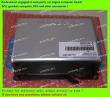 For car engine computer board/M154 ECU/Electronic Control Unit/Car PC/ CHANASTAR 0261207185 3600010A9G /driving computer(China)