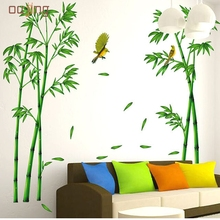 Oujing Green Deep Bamboo Forest 3D Wall Stickers Romance Decoration Wall Home Decor DIY Happy Gifts High Quality PVC
