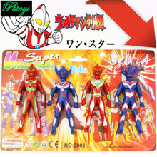 New Pattern Suction Plate Ultraman Four In One Superman Ultraman Trick Moving Toys Factory Direct Sales PX1017