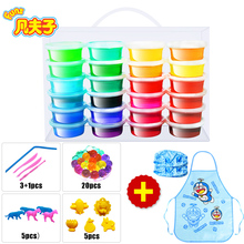 24 colors Plasticine Random color Clay Slime DIY Crystal Mud Play Transparent Magic Plasticine Kid Toys(China)