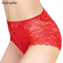 Women cotton underwear seamless briefs sexy women's Panties full transparent lace seamless plus size women underwear2017 fashion