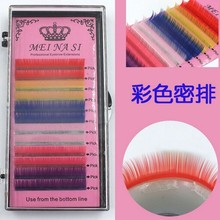 2017 Hot Sale 3 pcs/lot SOFT 100% Hand made individual lashes colored eyelashes extension Rainbow Eyelash Extension